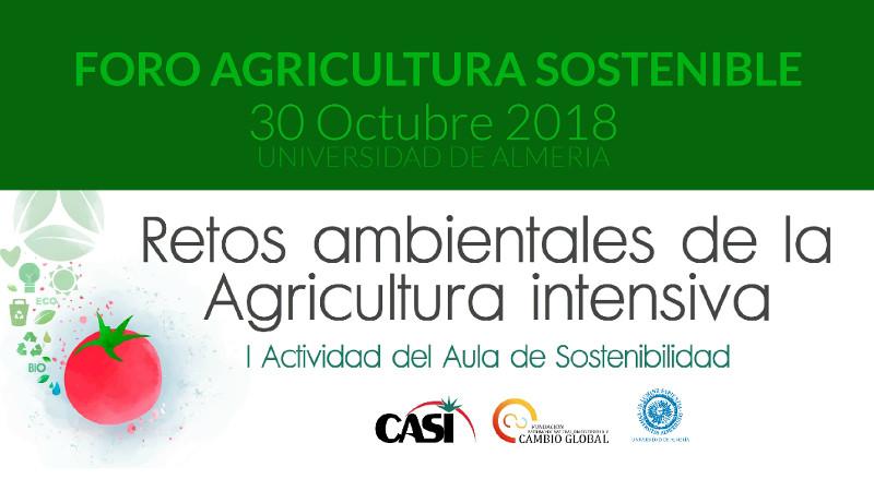 foro-agricultura-sostenible